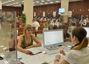 Какие требуются документы в мфц для получения удостоверения многодетной семьи