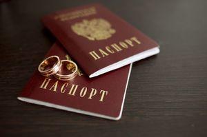 Замена фамилии после брака