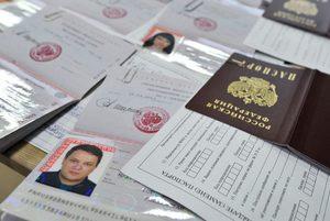 Документы для смены фамилии после замужества в мфц