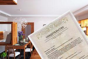 Сколько занимает регистрация права собственности на квартиру