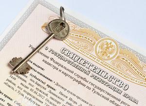Как получить права наследия квартиры