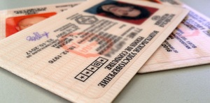 Особенности оформления новых водительских прав