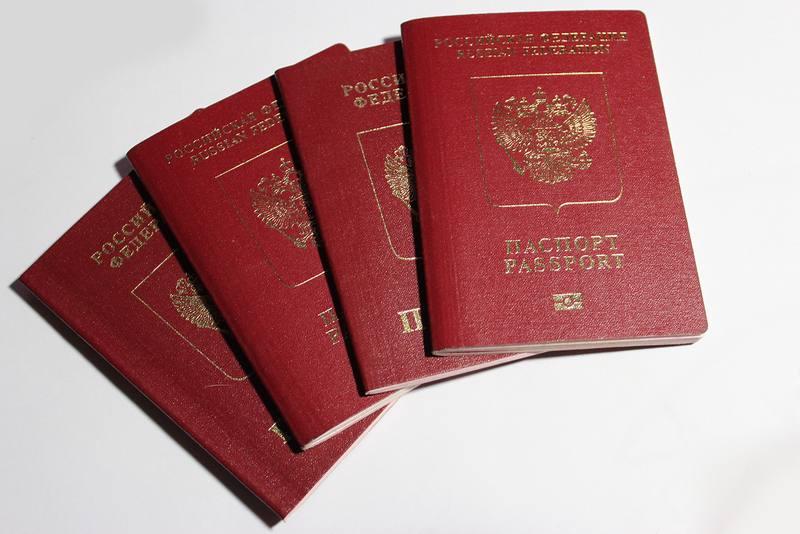 Общие сведения о загранпаспорте