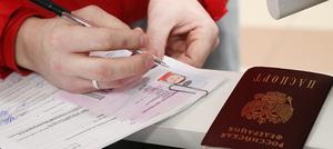 Какие документы нужны для получения свидетельства о рождении