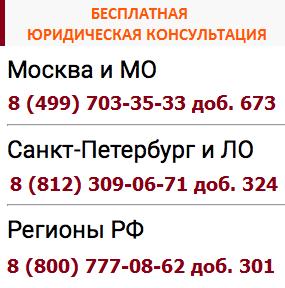 консультация юриста в МФЦ
